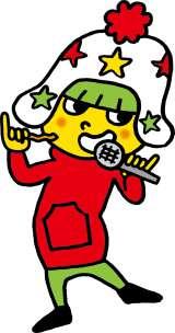 公開されてた『ベビースター』3代目キャラクター
