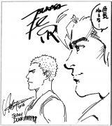 北条司氏と井上雄彦氏が描き下ろした両者の代表キャラが共演した色紙