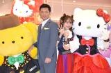 サンリオキャラクターにデレデレだった的場浩司(左)と高橋愛 (C)ORICON NewS inc.