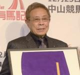 『第61回 有馬記念枠順公開抽選会』に出席した北島三郎 (C)ORICON NewS inc.