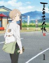 『夏目友人帳 伍』Blu-ray&DVD第1巻(発売中)