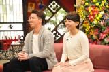 関西テレビ・フジテレビ系『新春大売り出し!さんまのまんま』1月2日放送。前田健太と早穂夫妻が初登場(C)関西テレビ