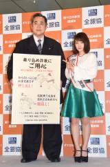 (左から)芝田山親方、川栄李奈 (C)ORICON NewS inc.