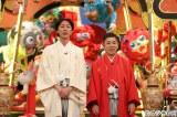 フジテレビ系『祝50周年記念!初詣!!爆笑ヒットパレード2017』の司会を務めるナインティナイン