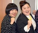 TBS系正月特番『笑いの王者が大集結!ドリーム東西ネタ合戦』囲み取材に出席したおかずクラブ (C)ORICON NewS inc.