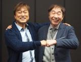 (左から)太川陽介、蛭子能収 (C)ORICON NewS inc.