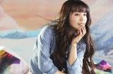 来年2月22日に5枚目のオリジナルアルバムをリリースするmiwa
