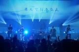 「UVERworld ARENA TOUR 2016 TAKUYA∞生誕祭」より