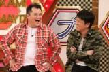 『村上マヨネーズのツッコませて頂きます! アタリ企画で勝負かけたるでSP!』 (C)関西テレビ