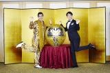 『第67回紅白歌合戦』出演決定をプロデューサーの古坂大魔王(右)と祝ったピコ太郎(左)