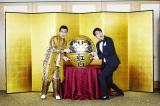 祝!『第67回紅白歌合戦』出演決定。プロデューサーの古坂大魔王(右)と祝ったピコ太郎(左)