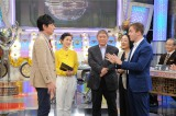 12月24日放送、テレビ朝日系『ビートたけしの超常現象 マル秘Xファイル』ブレインハッカーが博多大吉の初恋の女性を当てる(C)テレビ朝日