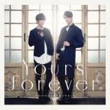 ユナク&ソンジェ from 超新星のミニアルバム『Yours forever』(画像はType-A)