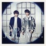 ユナク&ソンジェ from 超新星のミニアルバム『Yours forever』(画像はType-C)
