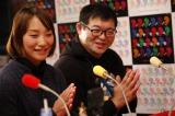 24時間生放送のラジオ番組『ミュージックソン』(ニッポン放送)に出演したパラリンピックのアスリート(左から)廣瀬順子、悠夫妻(c)Kiyotaka Saito
