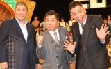 TBS系特番『「史上最大の限界バトル KYOKUGEN2016』収録後囲み取材に出席した(左から)ビートたけし、爆笑問題(田中裕二、太田光) (C)ORICON NewS inc.