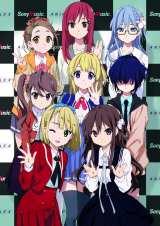 デジタルアイドルプロジェクト、合格者発表。グループ名は「22/7」。新メインビジュアルは堀口悠紀子氏の描き下ろし(C)Sony Music Entertainment Inc, All rights reserved.  (C)Aniplex Inc.