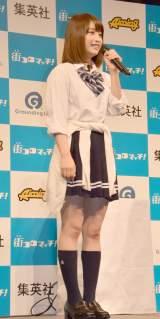 新感覚サイコロゲームアプリ『街コロマッチ!プロジェクト』記者発表会に出席した永井理子 (C)ORICON NewS inc.