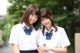 31日放送のTBS系連続ドラマ『死幣』の第8話に出演する(左から)永井理子、莉音 (C)TBS