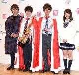 (左から)藤田富、本田響矢さん、那須泰斗さん、永井理子=『男子高生ミスターコン2016』 (C)ORICON NewS inc.