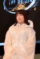 『ウルトラマンオーブ THE ORIGIN SAGA』の配信開始記念イベントに出席した福田沙紀(C)ORICON NewS inc