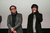 アニメ『鬼平』完成報告会の模様(左から)堀内賢雄、浪川大輔
