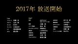 漫画原作『将国のアルタイル』テレビアニメ化決定。2017年放送予定(C)カトウコトノ・講談社/将国のアルタイル製作委員会