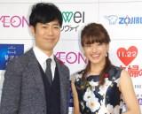 TBS系連続ドラマ『逃げるは恥だが役に立つ』で夫婦共演を果たした(左から)藤井隆、乙葉 (C)ORICON NewS inc.