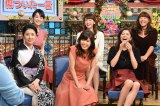 日本テレビ系『踊る!さんま御殿!!2016話題の人が大集合4時間半大忘年会SP』収録の模様 (C)NTV