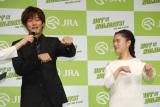『2017年 JRA新CM発表会』に出席した(左から)松坂桃李、高畑充希 (C)ORICON NewS inc.