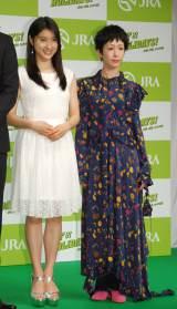 『2017年 JRA新CM発表会』に出席した(左から)土屋太鳳、木村カエラ (C)ORICON NewS inc.