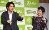 『2017年 JRA新CM発表会』に出席した(左から)柳楽優弥、木村カエラ (C)ORICON NewS inc.