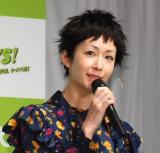 『2017年 JRA新CM発表会』に出席した木村カエラ (C)ORICON NewS inc.