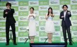 『2017年 JRA新CM発表会』に出席した(左から)松坂桃李、高畑充希、土屋太鳳、柳楽優弥