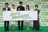 『2017年 JRA新CM発表会』に出席した(左から)柳楽優弥、高畑充希、松坂桃李、土屋太鳳、木村カエラ