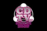大みそかから新年にかけて生放送『CDTVスペシャル!年越しプレミアライブ2016→2017』ピコ太郎が番組コーナーでMC初挑戦(C)TBS