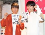 来年の飛躍を誓った(左から)中川大志、廣瀬智紀 (C)ORICON NewS inc.