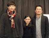 映画『湯を沸かすほどの熱い愛』上映後トークイベントに出席した(左から)松永大司監督、杉咲花、中野量太監督 (C)ORICON NewS inc.