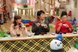 27日放送の『潜入!ウワサの大家族 年の瀬も大騒動SP』(後9:00)番組カット(C)関西テレビ