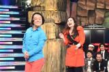 『ウンナン極限ネタバトル ザ・イロモネア正月SP〜笑わせたら100万円〜』に出演する(左から)永野、平野ノラ (C)TBS