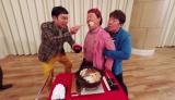新チャンネル『求む!4人目のダチョウ倶楽部』のカット画像