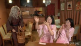 水かけババアとなった横澤夏子にイタズラを仕掛けられた阿佐ヶ谷姉妹