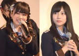 HKT48(左から)矢吹奈子、田中美久 (C)ORICON NewS inc.