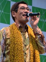 1stアルバム『PPAP』発売記念イベントを開催したピコ太郎 (C)ORICON NewS inc.