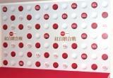 NHKホールで行われている『第67回紅白歌合戦』リハーサル (C)ORICON NewS inc.
