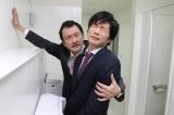 12月30日放送、テレビ朝日系単発ドラマ『おっさんずラブ』より。男子トイレで壁ドンからの愛の告白!?(左から)吉田鋼太郎、田中圭(C)テレビ朝日