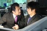 12月30日放送、テレビ朝日系単発ドラマ『おっさんずラブ』より。(左から)吉田鋼太郎、田中圭(C)テレビ朝日