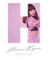 AKB48小嶋陽菜のオフィシャルサイトがオープン