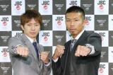 大みそかのダブル世界戦、テレビ東京系で中継(左から)田口良一 、内山高志