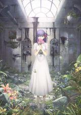 劇場版『Fate/stay night[Heaven's Feel]』キービジュアル(C)TYPE-MOON・ufotable・FSNPC